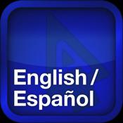 Spanish-English Language Pack from Accio