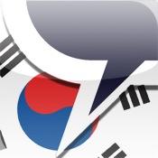 uTalk HD Koreanisch