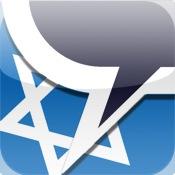 uTalk HD Jiddisch