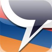 uTalk HD Armenisch