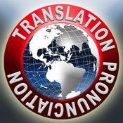 53 Sprachen Übersetzung + Voice + Aussprache  - Google & Bing - iPronunciation Free