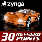 Street Racing 30 Rewards Points