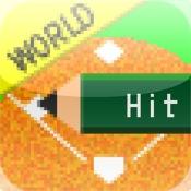 Pencil Baseball WORLD