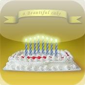 a Beatiful cake