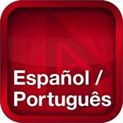 Spanisch-Portugiesisch Wörterbuch von Accio