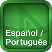 Spanisch-Portugiesisch Audio-Sprachführer von Accio