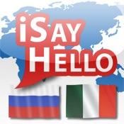 iSayHello Russisch - Italienisch