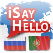 iSayHello Russisch - Portugiesisch (EU)