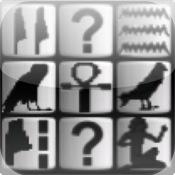 a Hieroglyph Sudoku