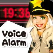 Policewoman Voice Alarm!