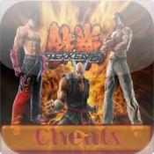 Tekken 6 Cheats FREE
