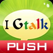 I Gtalk pro 2.0(with push)