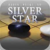 SILVERSTAR(Baduk Go Weiqi)