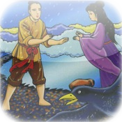 VIETNAMESE'S FAIRY TALES: The Legend of Nguu Lang and Chuc Nu
