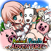 Animal Puzzle Adventure Lite