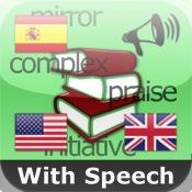 Spanish English Vocabulary Trainer