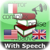 Italian English Vocabulary Trainer