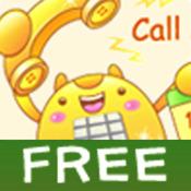 AA+ i偽電話コール 無料