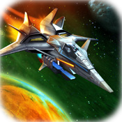 Super Laser: The Alien Fighter