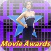 Movie Awards Crossword