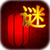 The Big Chinese Quiz Lite