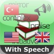 Turkish English Vocabulary Trainer