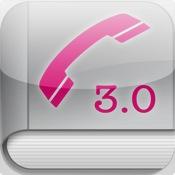 DasTelefonbuch. 3.0