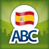 Spanisch Wortschatz (ES) - 5000 Vokabeln