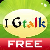 A I Gtalk Free
