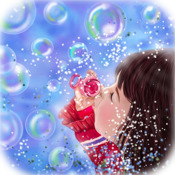 בועת מילה Hebrew Bubble