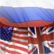 Russian English Dictionary & Translator