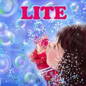 בועת מילה Hebrew Bubble Lite