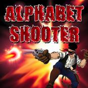 Alphabet Shooter
