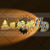 Morita Shogi HD