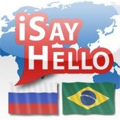 iSayHello Russisch - Portugiesisch (Brasilien)