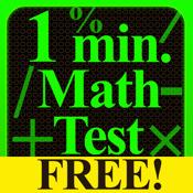 1 Minute Math Test FREE