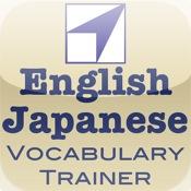 Vocabulary Trainer: English - Japanese