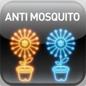 Mosquito Repel Lamp