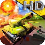 Tank-O-Box HD