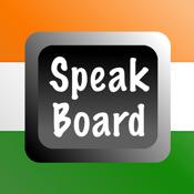 Hindi Speak Board