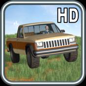 Alpine Crawler HD
