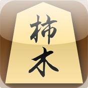 Kakinoki Shogi for iPad