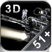 51 3D Guns│All-in-One Guns 3D