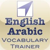 Vocabulary Trainer: English - Arabic