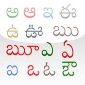 Telugu Alphabets