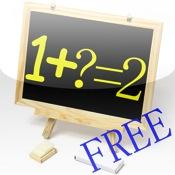 Arithmetick-速算 免费版