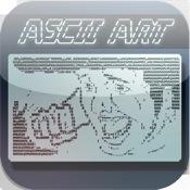아스키아트