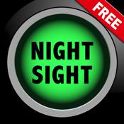 Nachtkamera mit Nachtsicht - Kostenlos