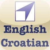 BidBox Vocabulary Trainer: English - Croatian