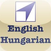 BidBox Vocabulary Trainer: English - Hungarian